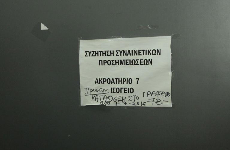 Πλειστηριασμοί: Συναγερμός στις τράπεζες λόγω αποχής των συμβολαιογράφων | tovima.gr