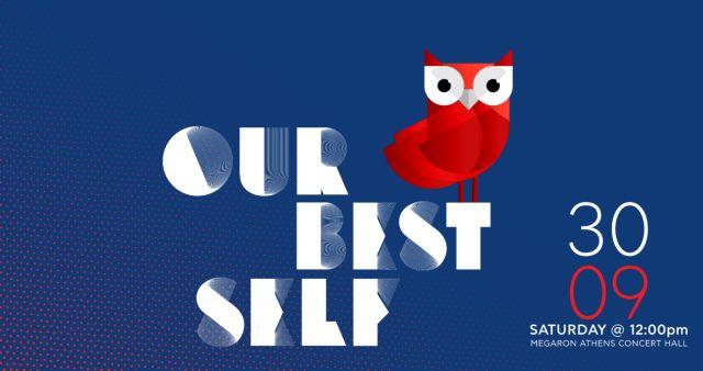 Με τον «καλύτερό μας εαυτό» επιστρέφει το TEDxAcademy | tovima.gr