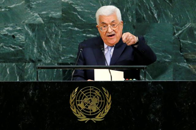 Αμπάς: Ζήτησε τον τερματισμό του ισραηλινού απαρτχάιντ | tovima.gr