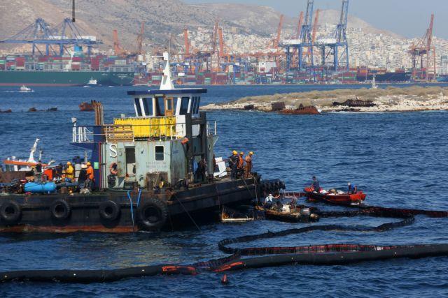 Αλλάζει φυσιογνωμία από τα τέλη Σεπτεμβρίου ο Κλάδος Ελέγχου Πλοίων | tovima.gr
