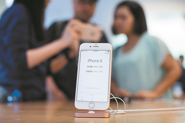 Η Apple θα επενδύσει $1 δισ. στο Τέξας | tovima.gr