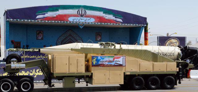 Δοκιμή πυραύλου με βεληνεκές 2.000 χλμ ανακοίνωσε το Ιράν   tovima.gr