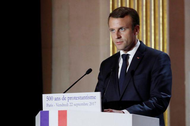 Σχέδιο επενδύσεων ύψους €57 δισ. ανακοίνωσε η γαλλική κυβέρνηση | tovima.gr