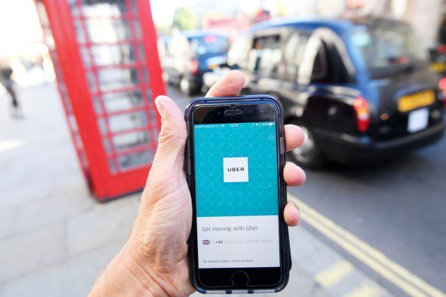 Βαριά πρόστιμα απειλούν την Uber για συγκάλυψη σκανδάλου | tovima.gr