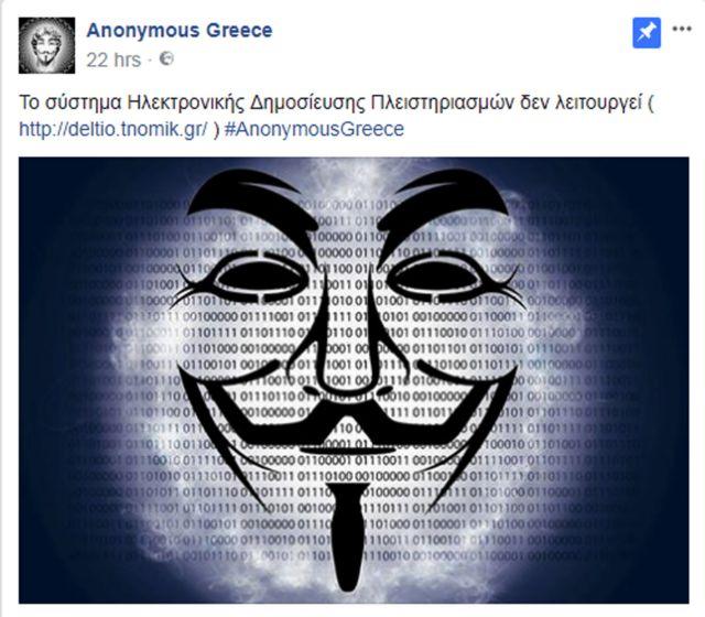 Επιστρέφουν και απειλούν οι Anonymous Greece   tovima.gr