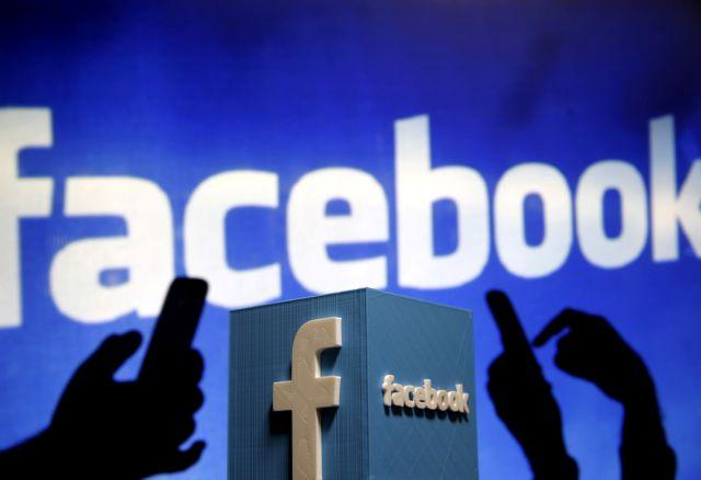 Γιατί το Facebook ζητά γυμνές φωτογραφίες των χρηστών του   tovima.gr