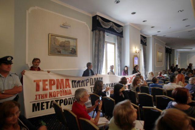 Ελεγκτικό Συνέδριο: Πολλά προβλήματα με την έλλειψη πόρων των δήμων | tovima.gr