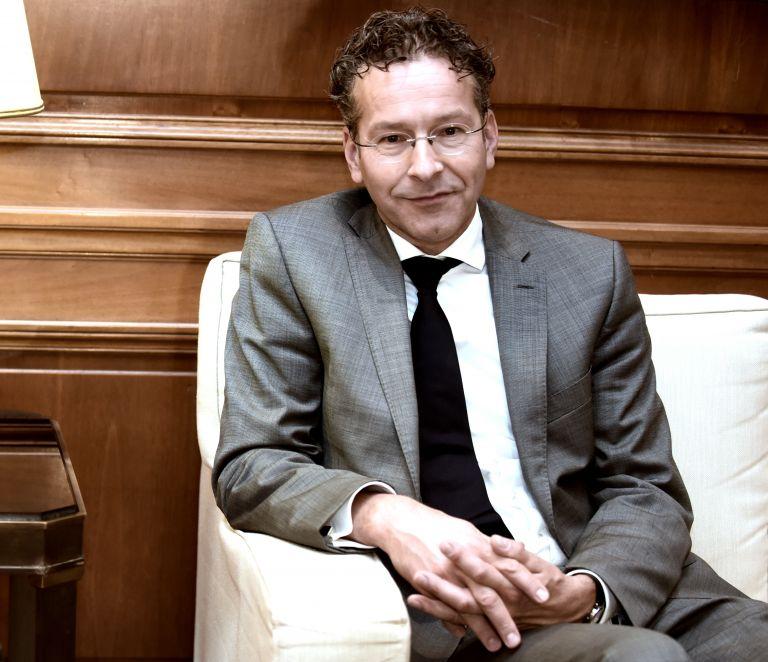 ΕSM: Διορίστηκε στρατηγικός σύμβουλος ο Γερούν Ντάισελμπλουμ | tovima.gr