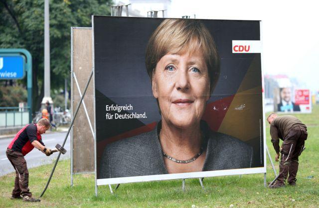 Η επόμενη δύσκολη ημέρα για τη Γερμανία και τη Μέρκελ | tovima.gr