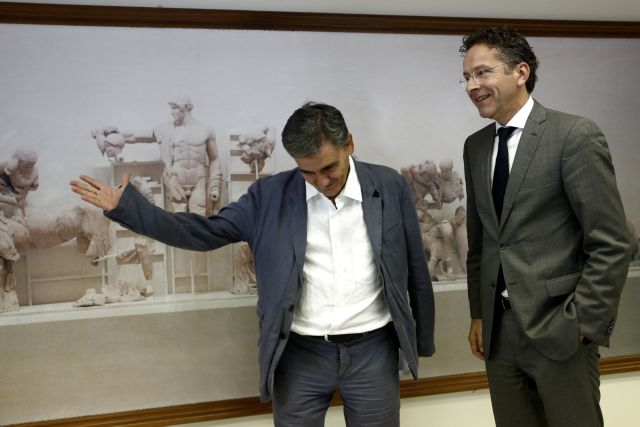 «Μαξιλάρι» €20 δισ. και νέος επόπτης για να τελειώσει το Μνημόνιο | tovima.gr