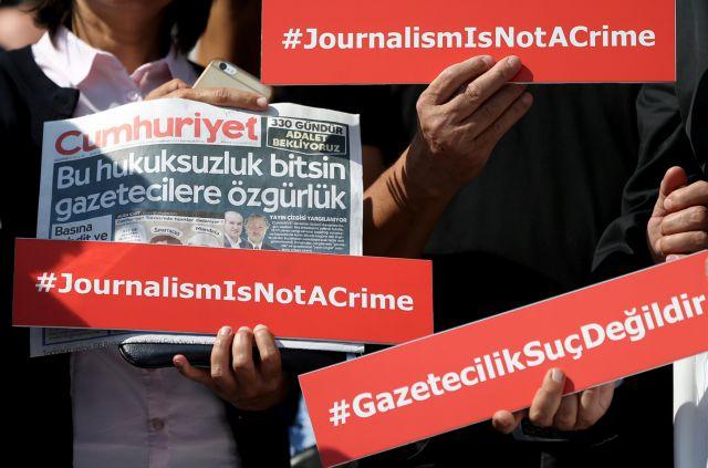 «Cumhuriyet» στα τουρκικά σημαίνει «Δημοκρατία» | tovima.gr