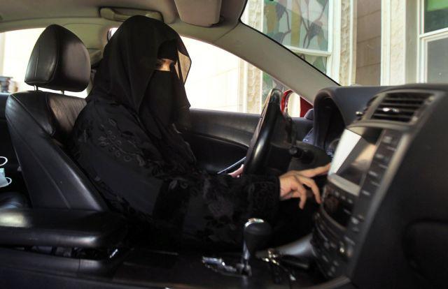 H Σαουδική Αραβία έδωσε το δικαίωμα στις γυναίκες να οδηγούν | tovima.gr