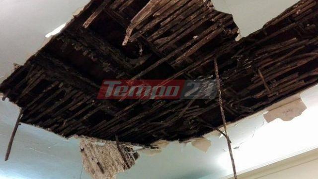 Κατέρρευσε η στέγη του δημοτικού ωδείου Πάτρας   tovima.gr