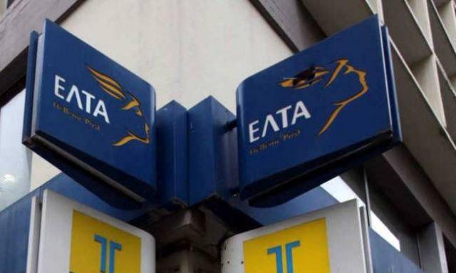 ΕΕΤΤ: Προσοχή στις πρόσθετες χρεώσεις εκτελωνισμού για αγορές εκτός ΕΕ | tovima.gr