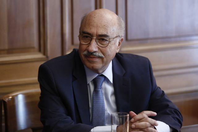 Επίσκεψη του Προέδρου του Αρείου Πάγου στον Δικηγορικό Σύλλογο Πειραιά | tovima.gr
