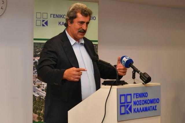 Πολάκης: Ανάγκη αλλαγών στη διάρθρωση των υγειονομικών περιφερειών | tovima.gr