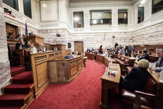 Βουλή: Εγκρίθηκε από την αρμόδια επιτροπή η αλλαγή φύλου από τα 15 | tovima.gr