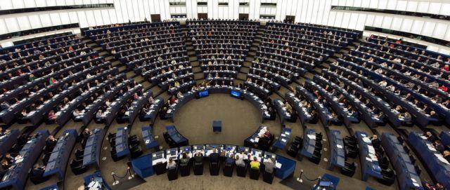Συζήτηση στο Ευρωκοινοβούλιο για την Καταλωνία (live)   tovima.gr