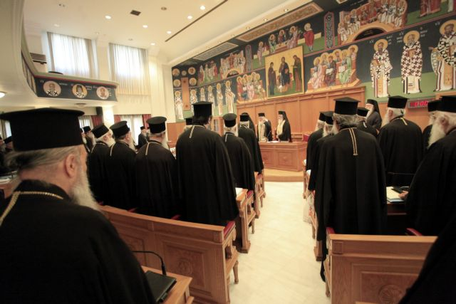 Ιερά οργή για τον διαχωρισμό Εκκλησίας-Πολιτείας | tovima.gr