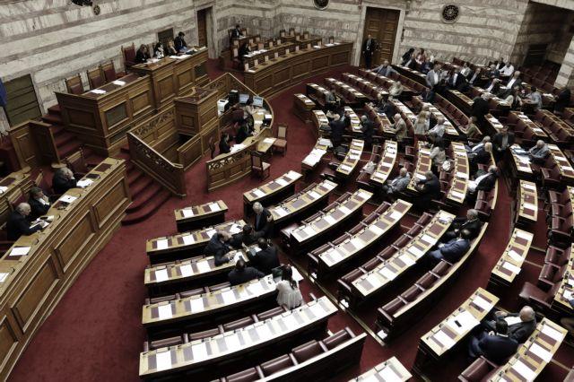 Στα 33 έτη μειώνεται το όριο ηλικίας για εξαγορά στρατιωτικής θητείας | tovima.gr