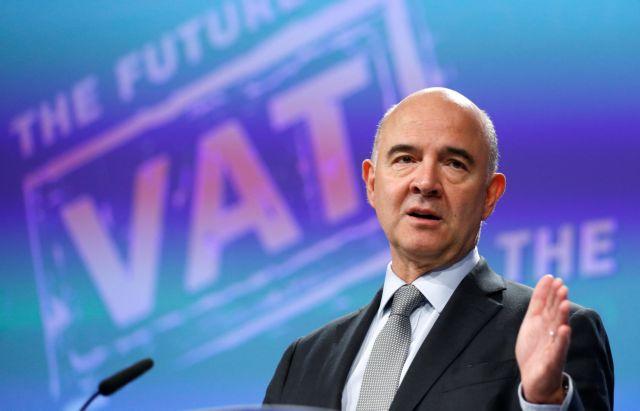 Κομισιόν: Μεταρρύθμιση του συστήματος ΦΠΑ στην ΕΕ | tovima.gr