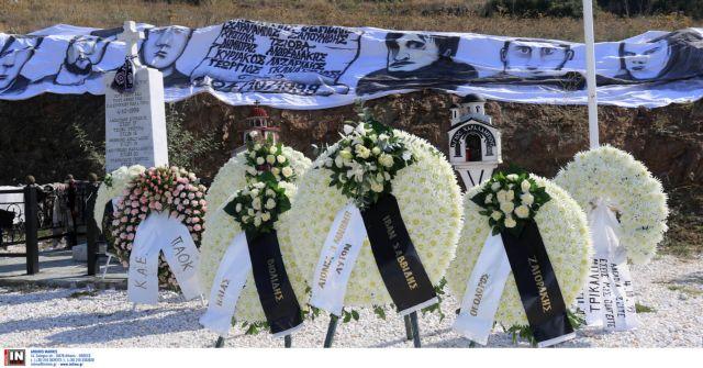 Ημέρα πένθους στον ΠΑΟΚ, 18 χρόνια από τα Τέμπη   tovima.gr