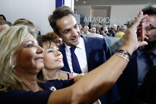 Μητσοτάκης: Αυτοί που δεν θέλουν την αξιολόγηση είναι αυτοί που λουφάρουν | tovima.gr