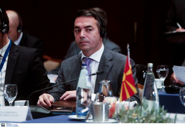 Ντιμιτρόφ: Θα κάνουμε ό,τι καλύτερο μπορούμε για το ζήτημα της ονομασίας | tovima.gr