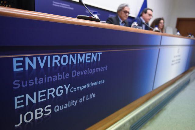 Μέτρα για την πλαστική σακούλα στο νομοσχέδιο για την ανακύκλωση   tovima.gr