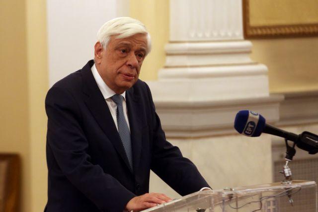 Παυλόπουλος: Δεν θα μείνουμε απαθείς απέναντι στη συμπεριφορά της Αλβανίας | tovima.gr