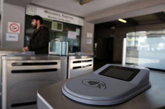 Κομφούζιο με το ηλεκτρονικό εισιτήριο στα μέσα μεταφοράς | tovima.gr