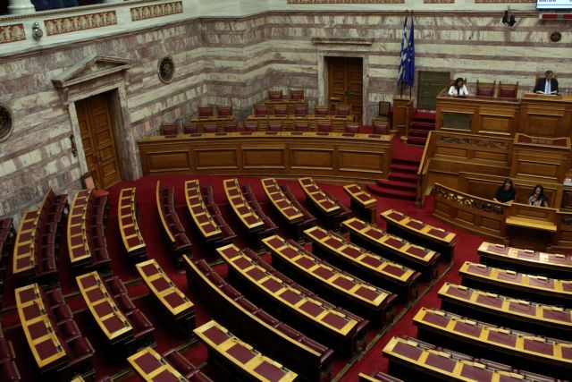 Ελληνική Ψυχιατρική Εταιρεία: Στη σωστή κατεύθυνση το ν/σ για ταυτότητα φύλου | tovima.gr