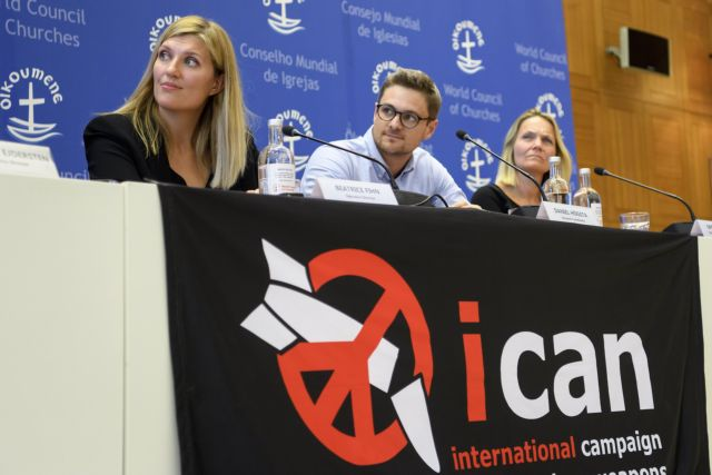 Πρεσβευτές πυρηνικών δυνάμεων δεν θα παραστούν στην τελετή Νόμπελ | tovima.gr