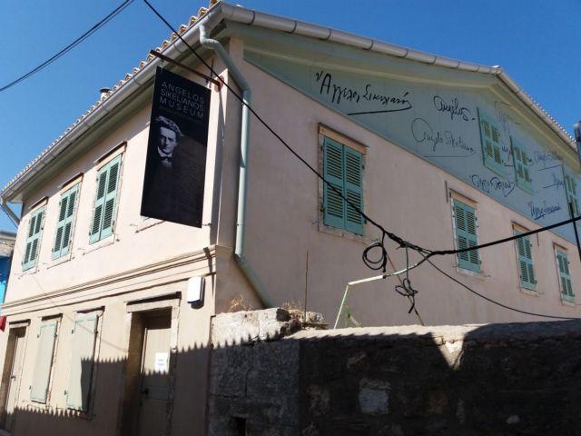 Ανοίγει τις πύλες του Μουσείο του Άγγελου Σικελιανού στην Λευκάδα | tovima.gr
