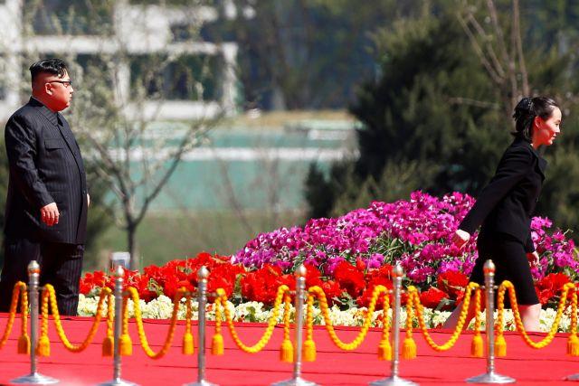 Βόρεια Κορέα: «Ο Τραμπ κήρυξε πόλεμο στη χώρα»   tovima.gr