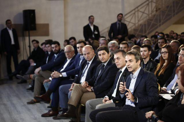Μητσοτάκης: Στήριξη επιχειρήσεων με φορολογικά κίνητρα | tovima.gr