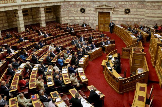 Τι αναφέρει το ν/σ για το κοινωνικό μέρισμα που κατατέθηκε στη Βουλή την Τρίτη | tovima.gr