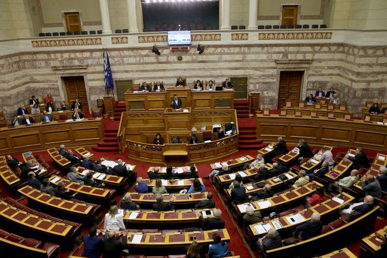 Βουλή: Η συζήτηση για τη διόρθωση φύλου των 15χρονων | tovima.gr