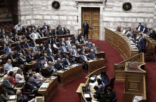 Οι βουλευτές θα ψηφίζουν από το 2018 ηλεκτρονικά | tovima.gr