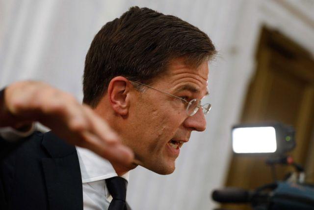 DW: Τρίτη και πιο δύσκολη θητεία στην ολλανδική κυβέρνηση για τον Μ. Ρούτε | tovima.gr