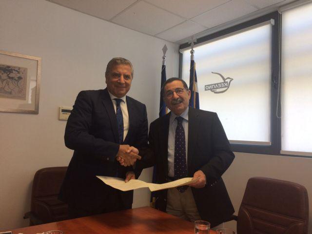 ΚΕΕΛΠΝΟ: Σύμπραξη με δήμους για προαγωγή της δημόσιας υγείας | tovima.gr