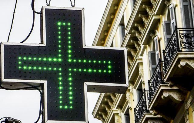 ΠΦΣ: Τιμωρούνται ασθενείς και φαρμακοποιοί με το νέο πολυνομοσχέδιο | tovima.gr