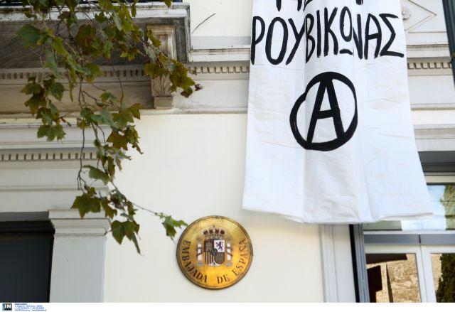 Στον Αγ. Παντελεήμονα την Κυριακή ο «Ρουβίκωνας» | tovima.gr