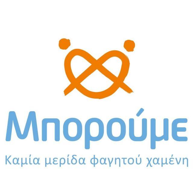 Αθήνα: Μπορούμε στο Τρίγωνο | tovima.gr
