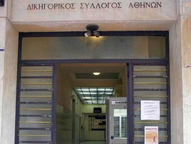 Αντιδράσεις του δικηγορικού κόσμου για τη δολοφονία Ζαφειρόπουλου | tovima.gr
