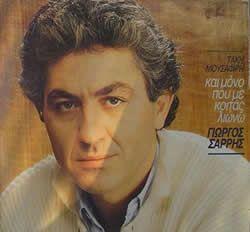 Πέθανε ο τραγουδιστής Γιώργος Σαρρής   tovima.gr