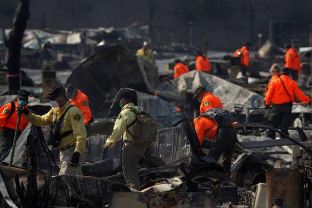 Στους 33 οι νεκροί από τις πυρκαγιές στην Καλιφόρνια   tovima.gr