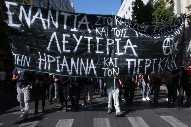 Εκδικάζεται σήμερα αίτηση αναστολής εκτέλεσης ποινής της Ηριάννα | tovima.gr