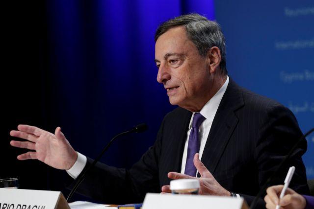 EKT: Παράταση 9 μηνών στο QE, μειώνονται από €60 στα €30 δισ. οι μηνιαίες αγορές ομολόγων   tovima.gr