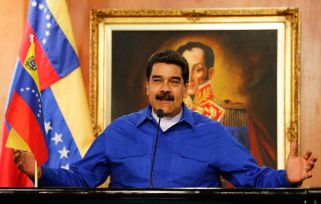 Βενεζουέλα: Τεστ για την κυβέρνηση οι περιφερειακές εκλογές | tovima.gr